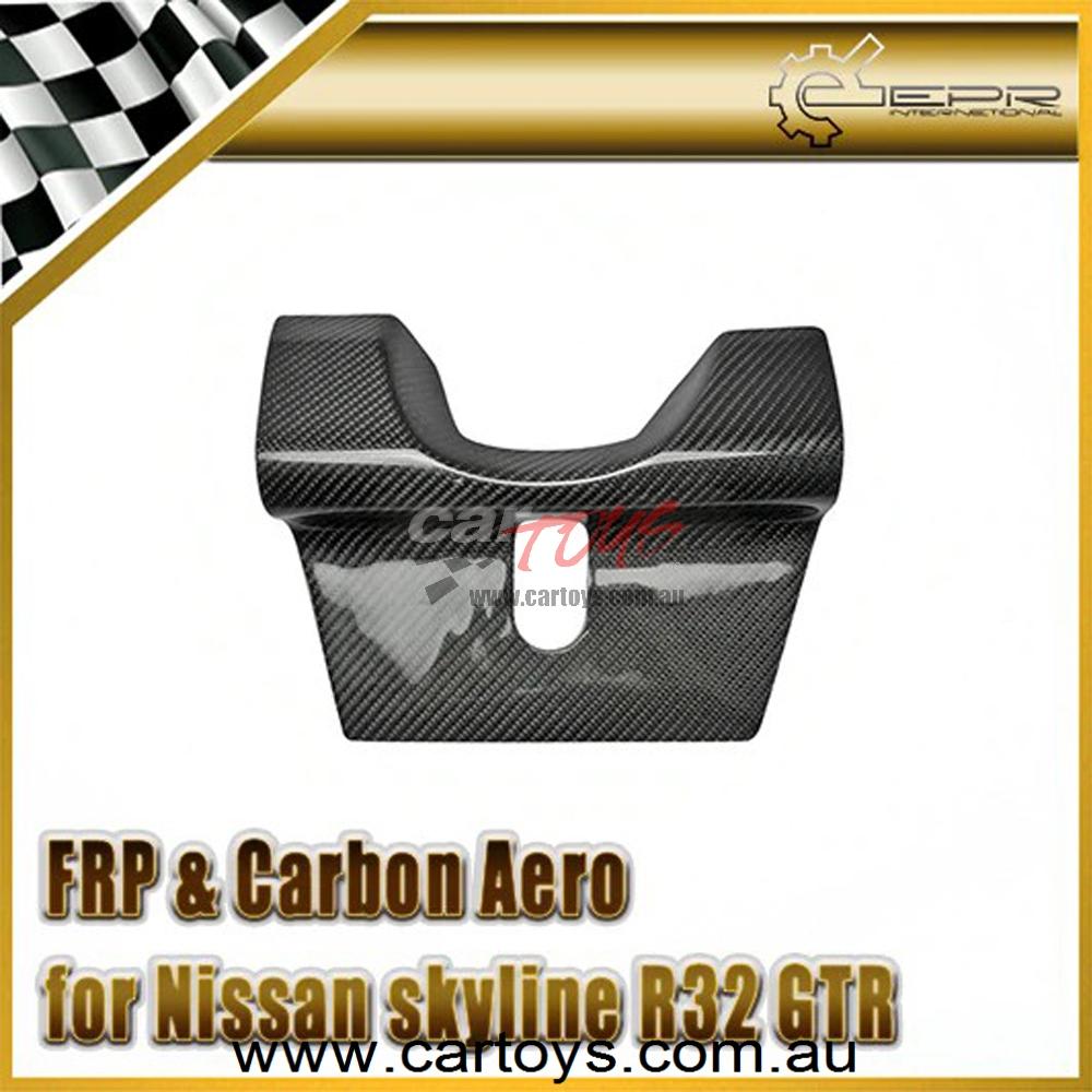 Nissan R32 GTR BNR32 HCR32 Carbon Fiber Rear Bumper Exhaust Heat Shield Fibre Heatshield Sticker Accessories
