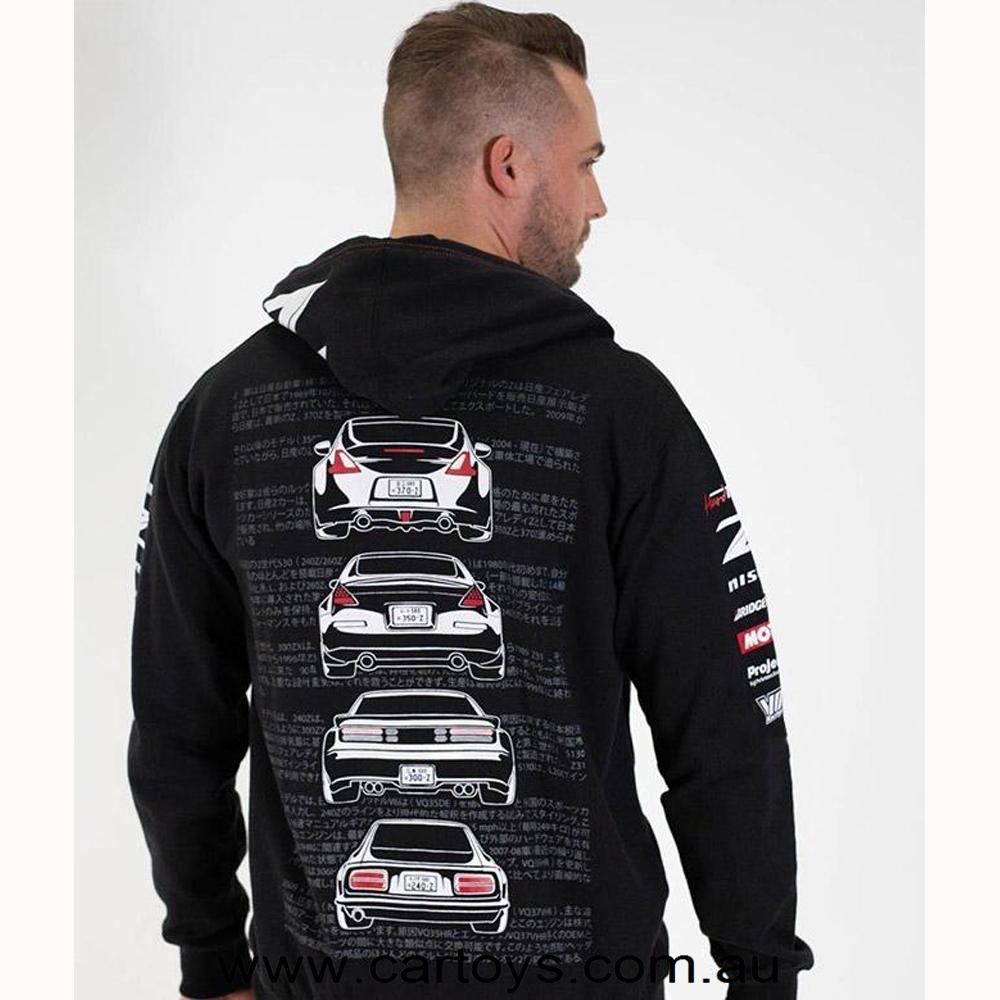 Nissan Z Hoodie
