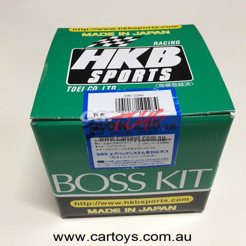 HKB BOSS KIT NISSAN AIR BAG SKYLINE R34 200SX S15